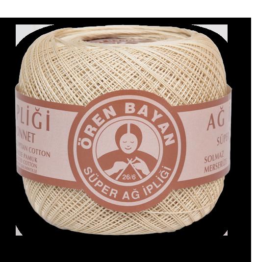 YarnArt Begonia Melange 50gr Ebruli El Örgü İpi - 0377 - Hobium | 535x522